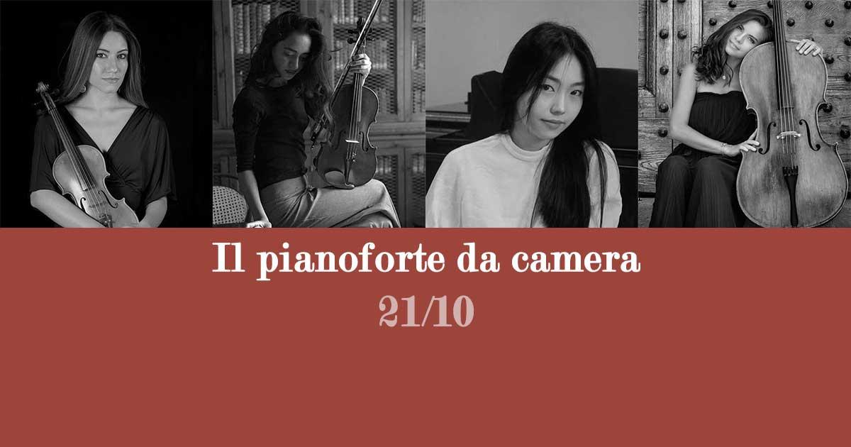pianoforte-da-camera-Conservatorio Cherubini